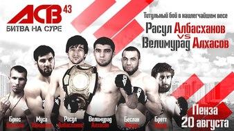 Absolute Championship Berkut 43