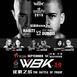 WBK 19