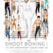 Shoot Boxing Girls S-Cup 2015