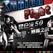 Kunlun Fight 50