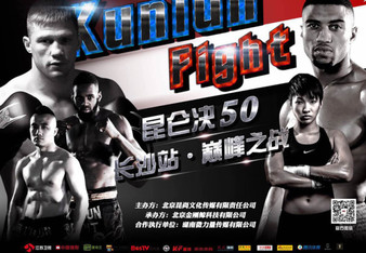 Kunlun Fight 50