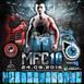 Makowski Fighting Championship 10