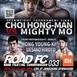 Road FC 33