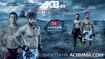 ACB 49