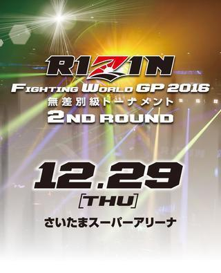 RIZIN Fighting World Grand Prix 2016