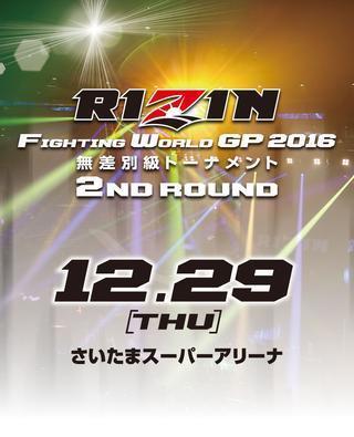 RIZIN Fighting World Grand Prix 2016