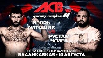 Absolute Championship Berkut 42