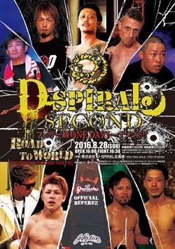 D-Spiral Second 10