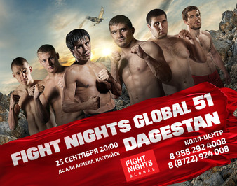 Fight Nights Global 51