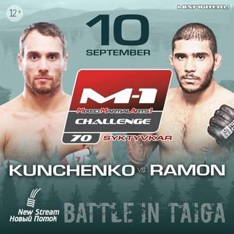 M-1 Challenge 70