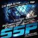 Spar Star Promotions