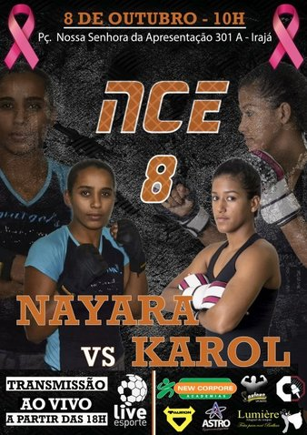 NCE 8