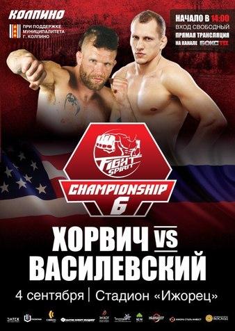 Fightspirit Championship 6