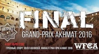 Akhmat Fight Show 30