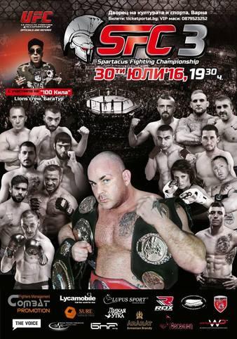 Spartacus Fighting Championship 3