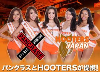 HOOTERS CAGEFIGHT 2