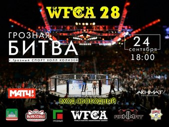 Akhmat Fight Show 28