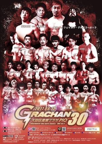 GRACHAN 30