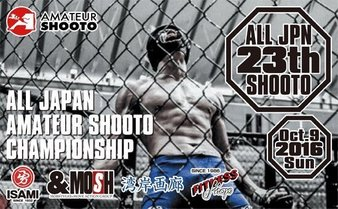 All Japan Amateur Shooto Championship 23