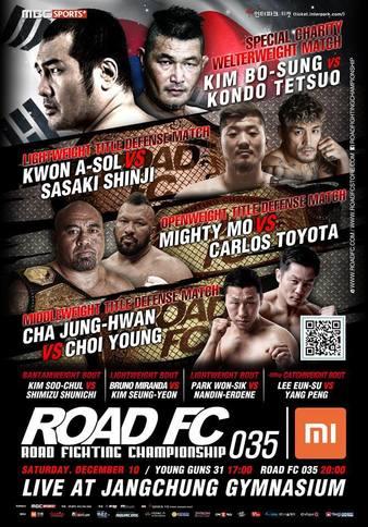 Road FC 35