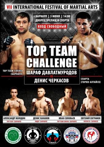 Top Team Challenge 2016