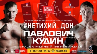Fight Nights Global 54