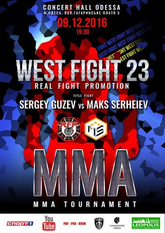 West Fight 23