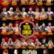 MMA Total Combat 72