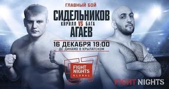 Fight Nights Global 57