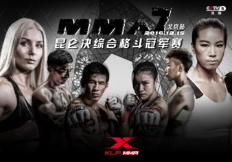 Kunlun Fight MMA