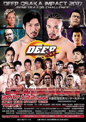 DEEP Osaka Impact 2017