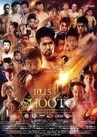 Professional Shooto 10/15