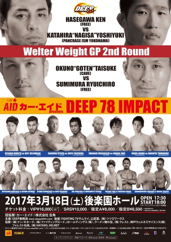 DEEP 78 Impact