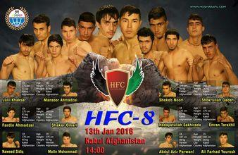 Hosharafu FC 8