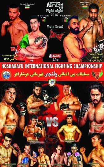 Hosharafu FC 11