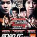 Road FC 39