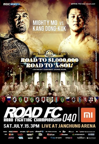 Road FC 40