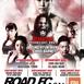 Road FC 41