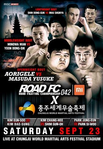 Road FC 42