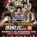 Road FC 44