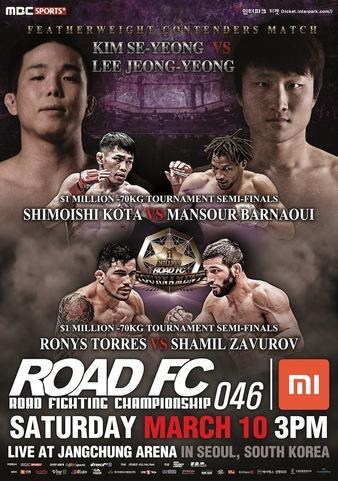 Road FC 46