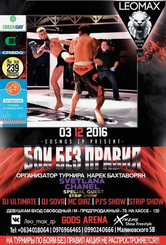 Leo Max Fight Night 2 | MMA Event | Tapology