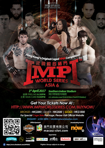 IMPI World Series Asia 6