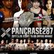 Pancrase 287