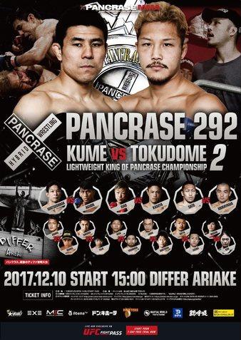 Pancrase 292