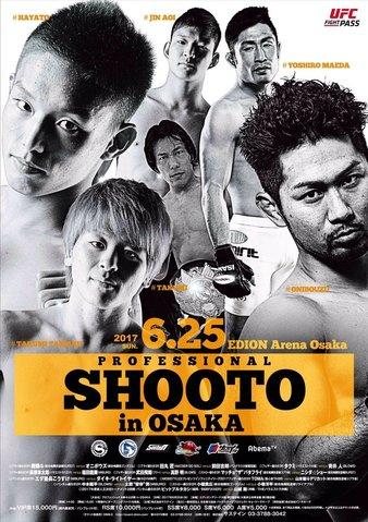 Shooto in Osaka