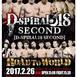 D-Spiral 18