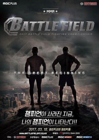 Battlefield Fighting Championships
