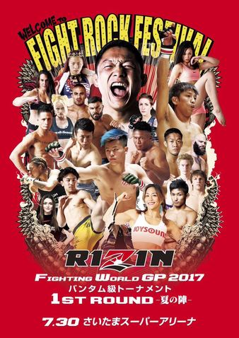 RIZIN Fighting World Grand Prix 2017 1st Round