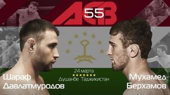 ACB 55